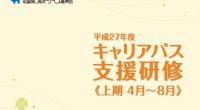 スクリーンショット 2015-06-27 14.24.51
