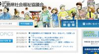 スクリーンショット 2015-06-27 15.35.14
